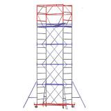 Вышка-тура ВСР-2 (0,7х2,0)