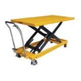 Передвижной подъёмный стол серии  FB ГП.300/500кг.