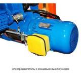 Тельфер H-СD (ГП 2т, ВП 6/9М)